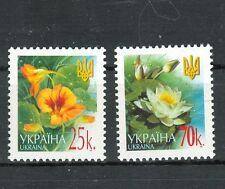 FIORI - FLOWERS UKRAINE 2005 Common Stamps
