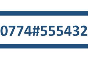 555432 O2 SIM CARD GOLD EASY PLATINUM VIP MOBILE PHONE NUMBER 0774#555432