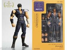 Action Figure Fist of The North Star Ken Shiro Legacy of Revoltech LR001 Kaiyodo
