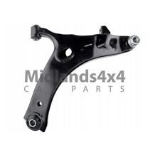FOR SUBARU FORESTER 2.0 2.5 08-13 FRONT RIGHT LOWER SUSPENSION WISHBONE ARM