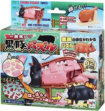 New MegaHouse Pig Anatomy 3D Puzzle Pork Organs Bones Cuts Game Japanese Version