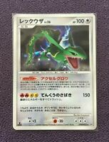 Rayquaza Pokemon Card RARE LV.56 2008 1st Edition Japanese DPBP#442 EX-VG