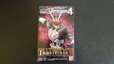 Kamen Rider Shodo-O Series 4 Chalice Figure New MISB US Seller Bandai Blade
