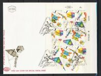 ISRAEL STAMPS 1995 KITES SUOVENIR SHEET ON FDC