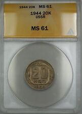1944 USSR Russia 20K Kopecks Coin ANACS MS-61 *Scarce*