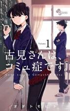 JAPAN NEW Komi-san wa Kommu-shou desu 1 Tomohito Oda manga book