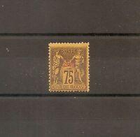 TIMBRE CHINA CHINE BUREAUX FRANCAIS 1894 N°13 NEUF** MNH ¤¤¤
