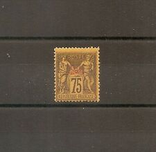 TIMBRE CHINA CHINE BUREAUX FRANCAIS 1894 N°13 NEUF** MNH ¤¤¤