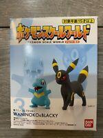 BANDAI Pokemon Scale World Figure NEW Totodile & Umbreon Ships from USA!