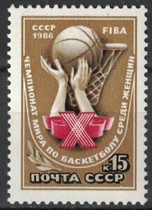 RUSSIA,USSR:1986 SC#5480 MNH 10th World Women's Basketball Championships