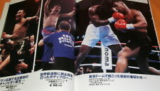 JAPAN PRO BOXING HISTORY : 50 YEARS OF WORLD TITLE BOUTS book Japanese #0749