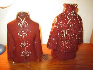 """Asian Chinese Mandarin JACKET Vase SET of TWO 2 Small 8"""" & Large 9 1/2"""""""