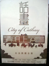 City of Cathay (DVD) Chinese Version Extremely Rare OOP!