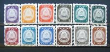 1940 Russian occupation, LPSR, Lettland, Arms of Sowiet Latvia stamps