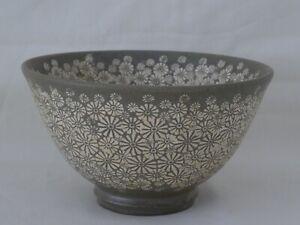 Vintage Japanese Art Potter Bowl Signed