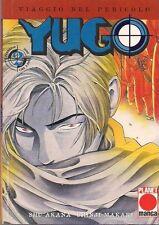 YUGO: VIAGGIO NEL PERICOLO VOLUME 2 EDIZIONE PLANET MANGA