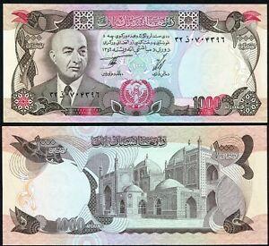 Afghanistan 1000 afghanis 1977 President Daud Mazar-e-Sharif Mosque P53c UNC