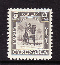 CYRENAICA 1950 5m GREY-BLACK SG 140 MNH.