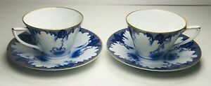Fukagawa Japan Porcelain Coffee Tea Cups & Saucers Cobalt Blue Gold Set of Two