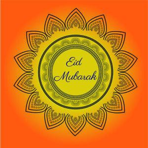 Eid Mubarak Cards 20 pack