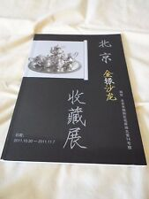 CHINESE EXPORT SILVER EXBITION CATALOG OF DR. CHEN  OF BEJIENG 805-1000 SIGNED