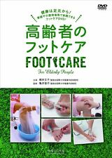 Foot Care of the Elderly Japanese Elderly Foot Care Book w/DVD