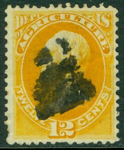 USA : 1873. Scott #O6 Used. Nice true color. PSAG Certificate. Catalog