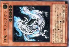 Ω YUGIOH CARTE NEUVE Ω ULTIMATE SOI-JP033 Divine Dragon  Excerion