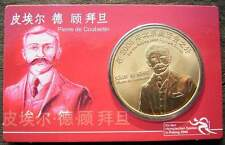 10 Yuan China 2008 PP  - Olympic Games for the Beijing Coincard Pierre de Co (N)