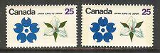 Canada #511/511p, 1970 25c White Trillium (Ontario) - EXPO '70, Normal/Tagged NH