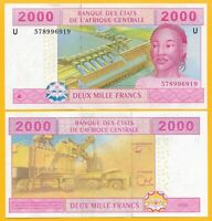 Central African States 2000 Francs Cameroon (U) p-208Ue 2002 UNC Banknote