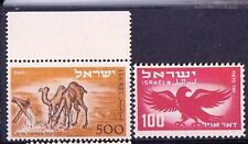 "ISRAEL STAMP  ""CAMEL - NEGEV  "" , ""AIR MAIL "" 1950 **MNH, ORIGINAL GUM"