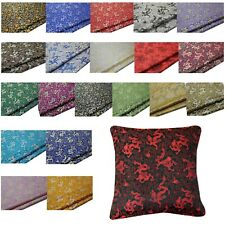 Pillow Cover*Chinese Rayon Brocade Throw Seat Pad Cushion Case Custom Size*Bc1