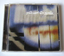 AUTODITACKER    CD