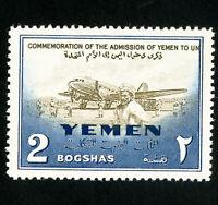 Yemen Stamps # 11 XF Missing surcharge error OG NH