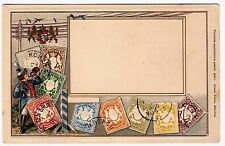 GERMANY - BAVARIA  - Old Postcard with Embossed Stamps