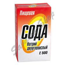 Natriumhydrogencarbonat E500 'Soda' Feinschmecker Lebensmittel Spezialitäten