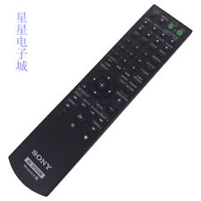 Remote Control For Sony STR-DH130 RM-AAU130 STR-KM7 DVD FM AM AV Receiver System