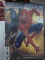 Spider-Man 3 Spiderman Three DVD Movie Maguire Dunst Franco English French Audio