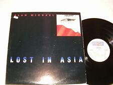 "Alan Michael ""Lost In Asia"" 1988 Jazz LP, Nice VG++!, Vinyl, on Passport Jazz"