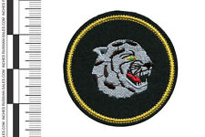 """RUSSIAN MILITARY EMBROIDERED PATCH INTERNAL TROOPS SPETSNAZ """"BARS"""" OUNCE PANTHER"""