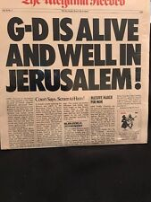 GOD IS ALIVE AND WELL IN JERUSALEM ALBUM CBS
