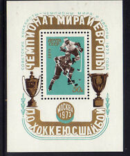 RUSIA-URSS/RUSSIA-USSR 1973 MNH SC.4082 Ice-Hockey Victory