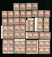 US Stamps # 693 F-VF+VF Lot of 50 OG NH Scott Value $400.00