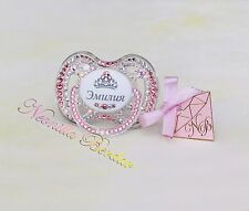 Avent 0-6 month Personalized pacifier with Swarovski Crystals. Bling pacifier.