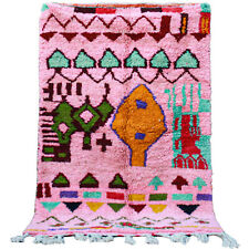4.8 FT X 7.4 FT Vintage rug Moroccan Berber Beni Ourain boujaad Azilal rug