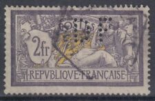 FRANCE : MERSON 2F VIOLET & JAUNE N° 122 PERFORE DF & OBLITERATION CHOISIE
