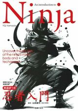Introduction to Ninja With English Translation Official Textbook 96p