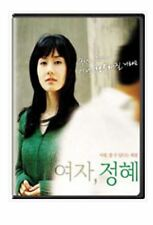 "KOREA MOVIE""This Charming Girl""/DVD/ENGSUB/REGION 3/ KOREAN FILM"