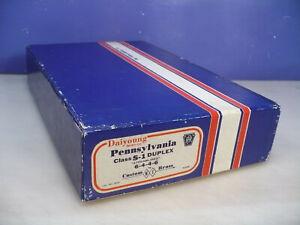 BRASS HO Custom Brass Pennsylvania Railroad S-1 6-4-4-6 EMPTY BOX  NO RESERVE